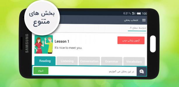 اسکرین شات برنامه آموزش زبان انگلیسی Casco 2