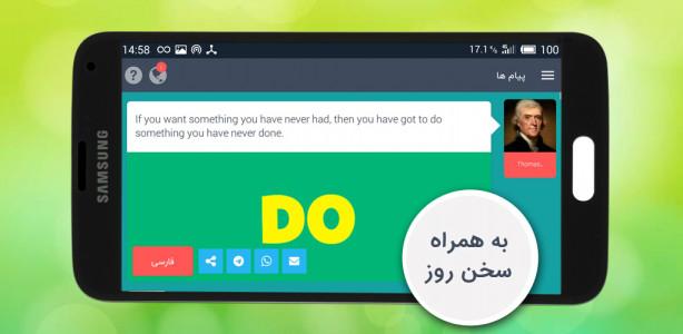 اسکرین شات برنامه آموزش زبان انگلیسی Casco 3