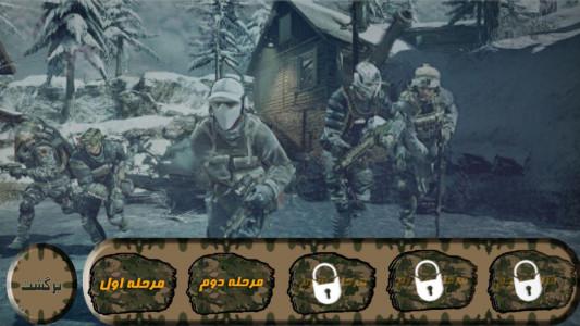 اسکرین شات بازی کماندو ویژه : حمله به اردوگاه 3
