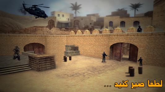 اسکرین شات بازی کماندو ویژه : حمله به اردوگاه 10