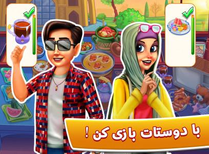 اسکرین شات بازی سرآشپز: رستوران ایرانی 2