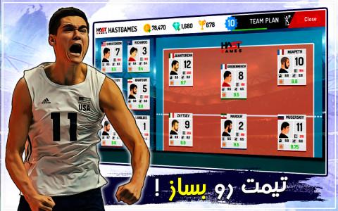 اسکرین شات بازی والیبال حرفه ای 6