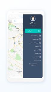 اسکرین شات برنامه مرکوری (بیمه بدنه هوشمند سفر) 4