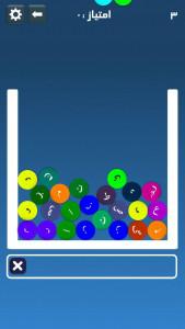اسکرین شات بازی مترو (بازی کلمات) 2