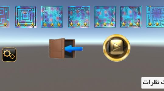 اسکرین شات بازی مازپیچ 3