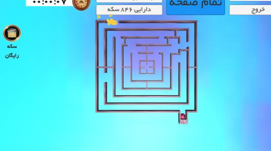 اسکرین شات بازی مازپیچ 2