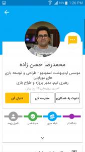 اسکرین شات برنامه کارجو+   شبکه استخدام و کاریابی 6