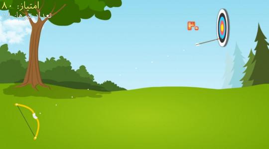 اسکرین شات بازی بازی هدفگیری 3