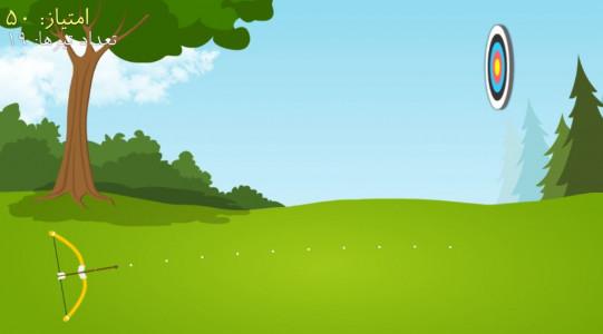 اسکرین شات بازی بازی هدفگیری 2