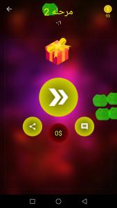 اسکرین شات بازی بازی فکری گره 8