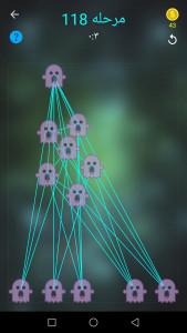 اسکرین شات بازی بازی فکری گره 6