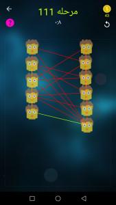 اسکرین شات بازی بازی فکری گره 12