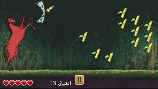 اسکرین شات بازی حصار 3