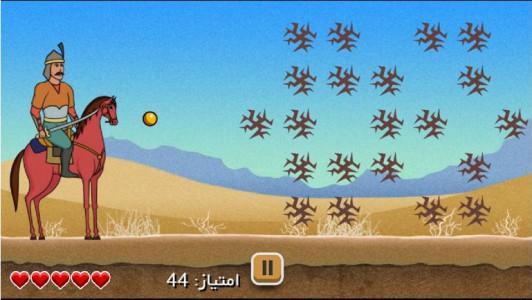 اسکرین شات بازی حصار 6