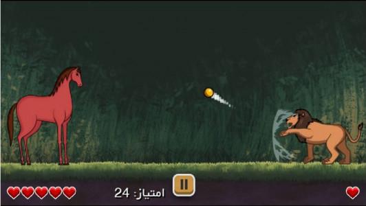 اسکرین شات بازی حصار 5