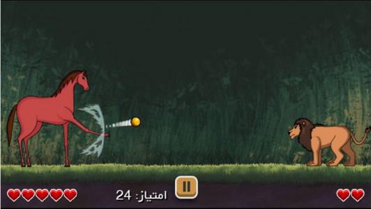 اسکرین شات بازی حصار 4