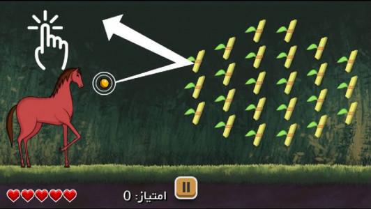 اسکرین شات بازی حصار 2