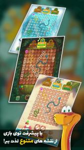 اسکرین شات بازی مارکرفت (ماروپله آنلاین) 3