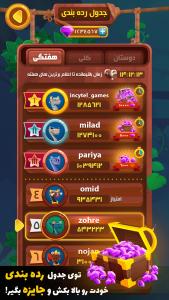 اسکرین شات بازی مارکرفت (ماروپله آنلاین) 5