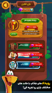 اسکرین شات بازی مارکرفت (ماروپله آنلاین) 2