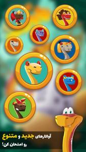 اسکرین شات بازی مارکرفت (ماروپله آنلاین) 6
