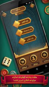 اسکرین شات بازی منچرز (منچ آنلاین) 3
