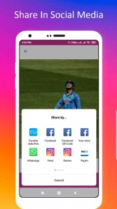 اسکرین شات برنامه دانلود عکس پروفایل اینستا-با کیفیت 5