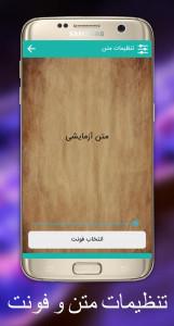 اسکرین شات برنامه لغت نامه معین 4
