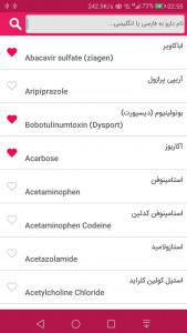 اسکرین شات برنامه داروخانه همراه ، مرجع کامل داروها 1