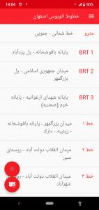 اسکرین شات برنامه اتوبوسرانی اصفهان (دمو) 2