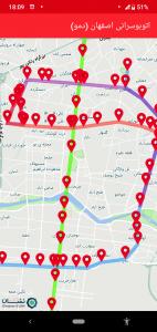 اسکرین شات برنامه اتوبوسرانی اصفهان (دمو) 6
