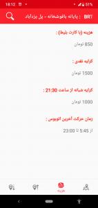 اسکرین شات برنامه اتوبوسرانی اصفهان (دمو) 8