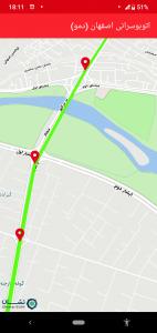 اسکرین شات برنامه اتوبوسرانی اصفهان (دمو) 7