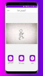 اسکرین شات برنامه انیمیشن ساز حرفه ای 7