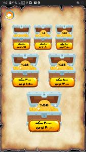 اسکرین شات بازی کلمستون 3