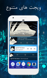 اسکرین شات برنامه رویال پلیر:موزیک پلیر حرفه ای🎵 5