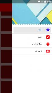 اسکرین شات برنامه آداب و رسوم قومی محلی 1