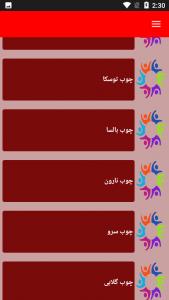اسکرین شات برنامه نکات و آموزش نجاری 4