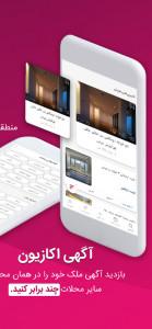 اسکرین شات برنامه کیلید - جستجوی هوشمند املاک 1