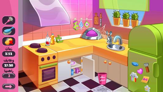 اسکرین شات بازی خونه رو تمیز کن 4