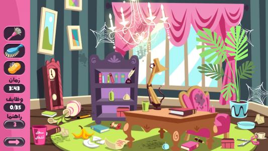 اسکرین شات بازی خونه رو تمیز کن 6