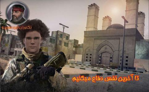 اسکرین شات بازی تکاوران:نبرد سوریه (نسخه سبک) 2