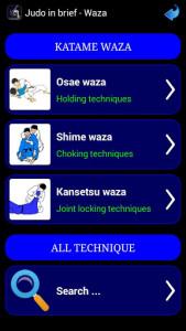 اسکرین شات برنامه Judo in brief 4