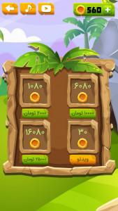 اسکرین شات بازی مَثَل در حَجَر 6