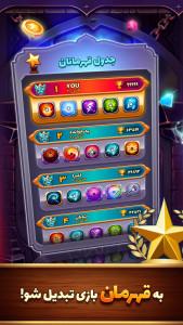 اسکرین شات بازی مجیک دیفنس - استراتژیک آنلاین 5