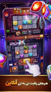 اسکرین شات بازی مجیک دیفنس - استراتژیک آنلاین 2