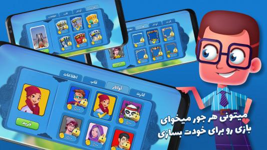 اسکرین شات بازی اونو! کارت بازی آنلاین با دوستان 3