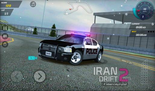 اسکرین شات بازی ایران دریفت 2 10