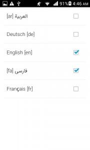 اسکرین شات برنامه کیبورد فارسی 5