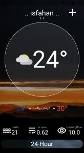 اسکرین شات برنامه پیش بینی آب و هوا هواشناسی متحرک 2